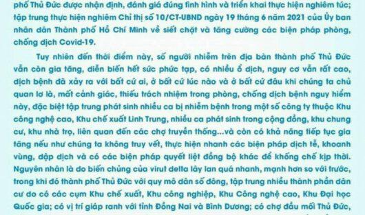 THƯ KÊU GỌI NHÂN DÂN TP.THỦ ĐỨC ĐỒNG LÒNG CÙNG CHỐNG DỊCH BỆNH COVID-19